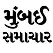 Bombay Samachar Advertisement